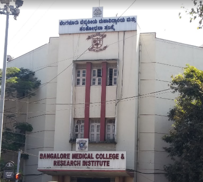 Bangalore Medical College and Research Institute - Allied Health