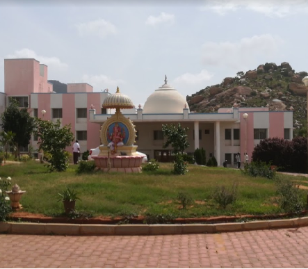 Sri Sathya Sai Institute of Higher Learning - (SSSIHL), Muddenahalli Campus