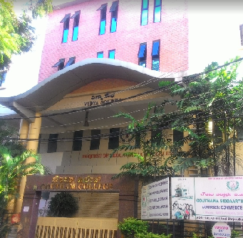 Goutham College of Allied Health Sciences