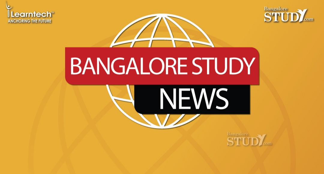 No Common Entrance Test for Central Universities this Year